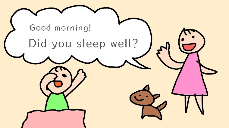 た よく 英語 寝れ